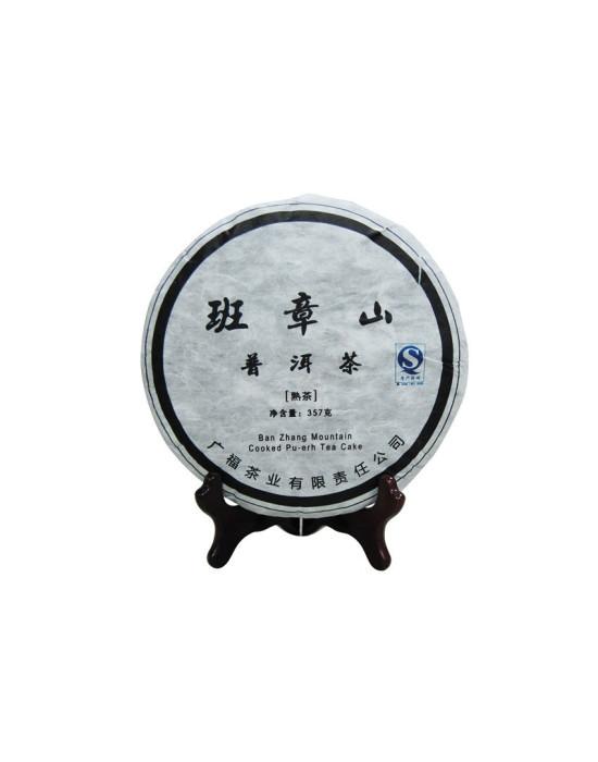 Pu erh Ban Zhang Mountain 357 g